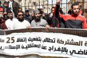 الملك محمد السادس يعفو عن 14 معتقلا سلفيا