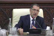 مشروع قانون مثير للجدل على طاولة العثماني غدا