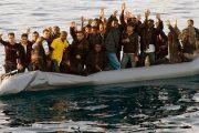 العيون.. اعتقال عصابة متخصصة في تهريب البشر إلى اسبانيا