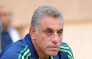 مدرب شباب مصر يرغب في مواجهة المغرب وديا