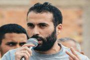 القضاء يرفض طلبات سراح معتقلي حراك الريف