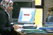 تطور ملحوظ في نسبة حضور المرأة المغربية في الإدارة العمومية