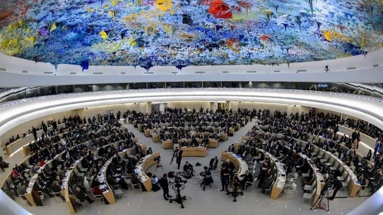 مجلس حقوق الإنسان يصادق بالإجماع على تقرير حقوقي هام يخص المغرب