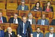 المحكمة تسقط البرلماني حواص بسبب