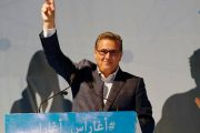 أخنوش: حزبنا سيحصل على رئاسة الحكومة خلال انتخابات 2021