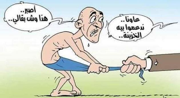 الجزائريون يتهمون الحكومة بدفع الوضع إلى التردي