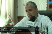 بالفيديو..الدكتور محمد علي برادة : هذا هو السن المثالي للإنجاب