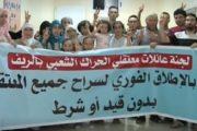 عائلات معتقلي الريف تحذر من بيانات تنشر باسمها