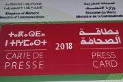 تصريح الملاءمة شرط أمام مدراء النشر للحصول على بطاقة الصحافة