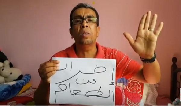 صحافيون يتضامنون مع المهدوي عبر