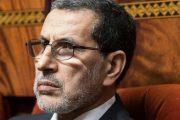 بعد غلافها عن الإرهاب.. المغرب ''يعاقب'' جون أفريك