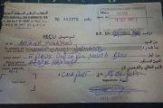 مسافر يؤدي غرامة 25 درهم لـONCF لاسترجاع هاتف نسيه بالقطار