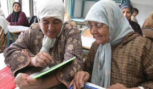 انخفاض نسبة محو الأمية للمغاربة بالثلثينإلى حدود 2014