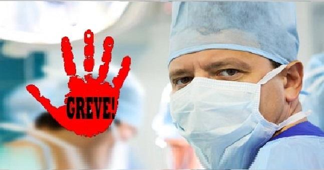 أطباء القطاع العام يعطلون المستشفيات يوم الخميس المقبل