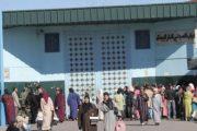 إدارة السجون تنفي إضراب معتقلي أحداث الحسيمة بعكاشة عن الطعام
