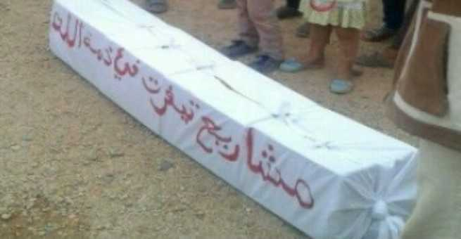 سكان أزيلال يحتجون ويحملون مطالبهم