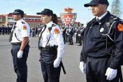 المديرية العامة للأمن الوطني تفتح أبوابها في وجه العموم