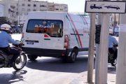 مراكش.. أزيد من 1800 تدخل لشرطة النجدة خلال نصف شهر