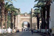زلزال خفيف يضرب مدينة القصر الكبير ونواحيها