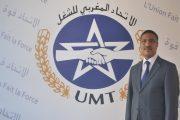 الاتحاد المغربي للشغل يسجل سلبية حصيلة 100 يوم الحكومية