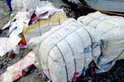 مصادرة 7600 كيلوغرام من ملابس