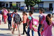 الصمدي: نراهن على إعادة الثقة في المدرسة العمومية