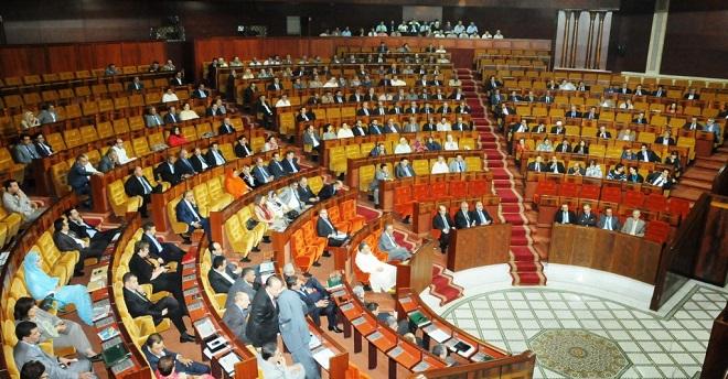 مجلس النواب يصادق على تعديل تسع مواد