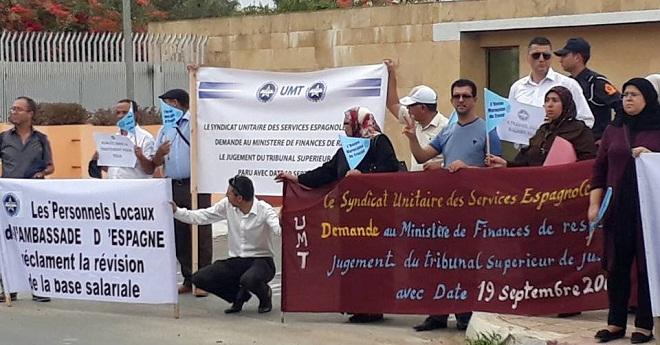 الرباط.. مستخدمو المصالح الاسبانية يحتجون من أجل تسوية أوضاعهم