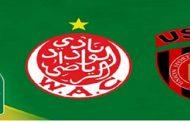 الوداد جاهز للمرور إلى نهائي دوري أبطال إفريقيا