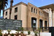 وزارة الخارجية تكشف شروط الولوج إلى التراب الوطني