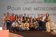 المؤتمر المغربي لطب الأسنان في نسخته الثانية بمراكش