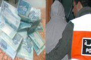 الجديدة.. ضبط أوراق نقدية مزورة في سيارة واعتقال مشتبه في حيازتها