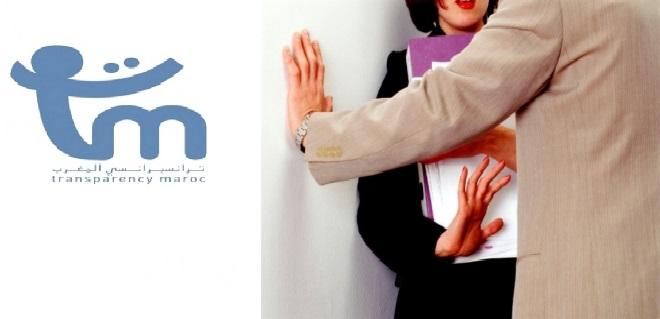 ترانسبارنسي المغرب: لقاء يطرح إشكالية محاربة الفساد والابتزاز الجنسي