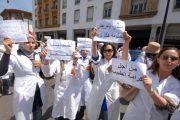 بعد أطباء القطاع العام.. وزارة الصحة تواجه احتجاجات جديدة