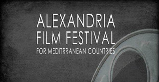 أربعة أفلام مغربية تتنافس على جوائز مهرجان الاسكندرية السينمائي لدول البحر المتوسط