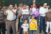 ''ضيف بنشماس'' يخرج صغارا وكبارا للاحتجاج بالرباط