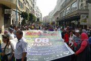مسيرة التضامن مع معتقلي الريف بالبيضاء.. شعارات غاضبة وتنظيم مرتبك