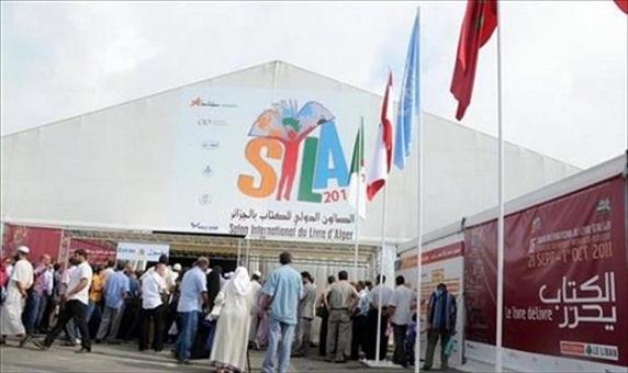 الجزائر تمنع كتب مغربية من معرضها الدولي للكتاب