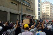 بالصور.. انطلاق المسيرة الوطنية لنصرة معتقلي حراك الريف