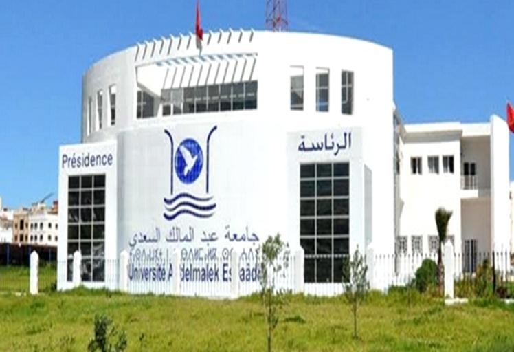 من جديد.. جامعة عبد المالك السعدي في قلب فضيحة جنسية