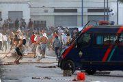 سلطات الحسيمة تقرر منع المظاهرات يومي 27 و28 أكتوبر الجاري