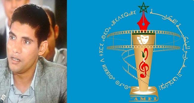 ائتلاف الملكية الفكرية يراسل الفرق البرلمانية حول قرصنة تصور جائزة المجتمع المدني لصاحبه عبد الواحد زيات