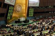 بابوا غينيا الجديدة تشيد بمقترح الحكم الذاتي في الصحراء المغربية