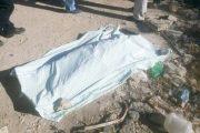 تيزنيت.. استنفار أمني بعد العثور على جثة مبتورة القدم واليد