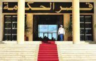 الجزائر تنفي وجود مشروع لتعديل حكومي