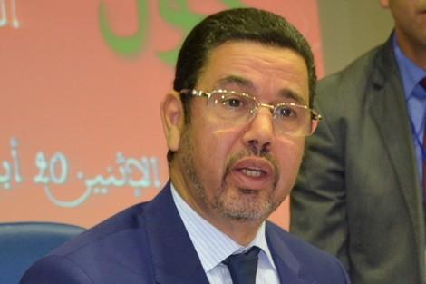 عبد النباوي يتسلم مقاليد النيابة العامة ويشكر دعم الملك