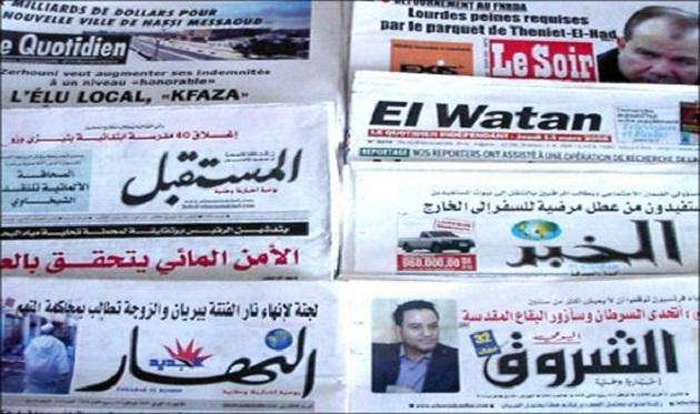 الجزائر.. اختفاء عدد كبير من العناوين الصحفية بسبب الأزمة المالية