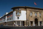 القطاع البنكي المغربي يرد على اتهامات وزير الخارجية الجزائري