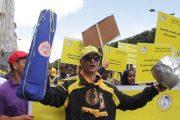نقابة الأموي ترفض حوار اللجان ومشروع المالية يغضبها