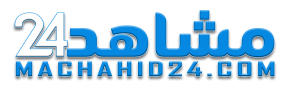مشاهد 24
